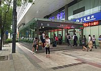 Exit D of Convention & Exhibition Center Station (20160809181955).jpg