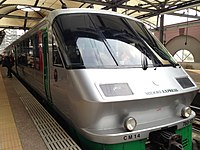 "Express ""Midori"" arriving at Sasebo Station 20141231.JPG"