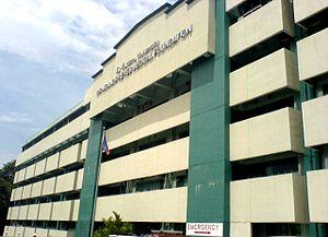 Nicanor Reyes Medical Foundation - Image: FEU NRMF