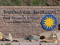 FLWO Amado AZ Entrance 10262.jpg