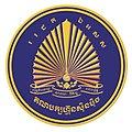 FUNCINPEC logo 2015.jpg