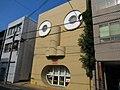Face House Kyoto 002.jpg