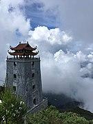 Fansipan Bell Tower.jpg