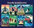 Faroese stamps 651-658.jpg
