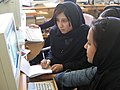 Female students of Afghanistan in 2005.jpg