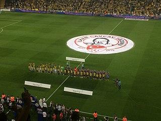 2017–18 Süper Lig
