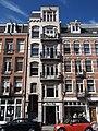 Ferdinand Bolstraat 168.JPG