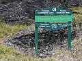 Fforest Tywi sign, by Llyn Brianne, Ceredigion - geograph.org.uk - 1056169.jpg