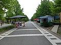 FilmPark Babelsberg - panoramio.jpg