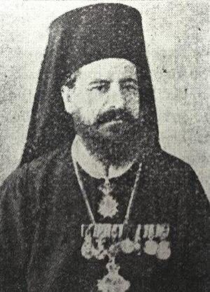Metropolitanate of Skopje - Image: Firmilijan, Metropolitan of Skopje