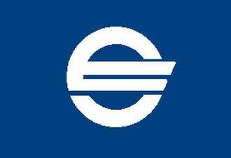 Hinokage, Miyazaki - Image: Flag of Hinokage Miyazaki