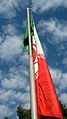 Flag of Iran in the Nishapur Railway Station square 19.JPG