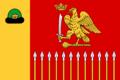 Flag of Isadskoe.png