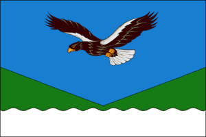 Nikolayevsk-on-Amur - Image: Flag of Nikolaevsk na Amure (Khabarovsk kray) new