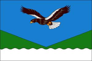 Nikolayevsk-on-Amur - Image: Flag of Nikolaevsk na Amure (Khabarovsk kray) new