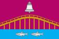 Flag of Velikovisochny (Nenetsia).png