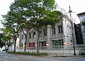 Former Attorney-General's Chambers, Singapore - 20100803-04.jpg