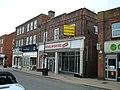 Former Woolworths, Seaford - geograph.org.uk - 1377556.jpg