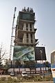 Forum Atmosphere - Residential Complex Under Construction - Eastern Metropolitan Bypass - Kolkata 2014-02-12 2166.JPG