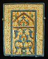 Foundation plaque MET 30-85-26.jpg
