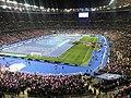 France-Islande Stade de France 15.jpg