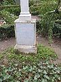 Friedhof Ludwigslust 3 2014 047.JPG