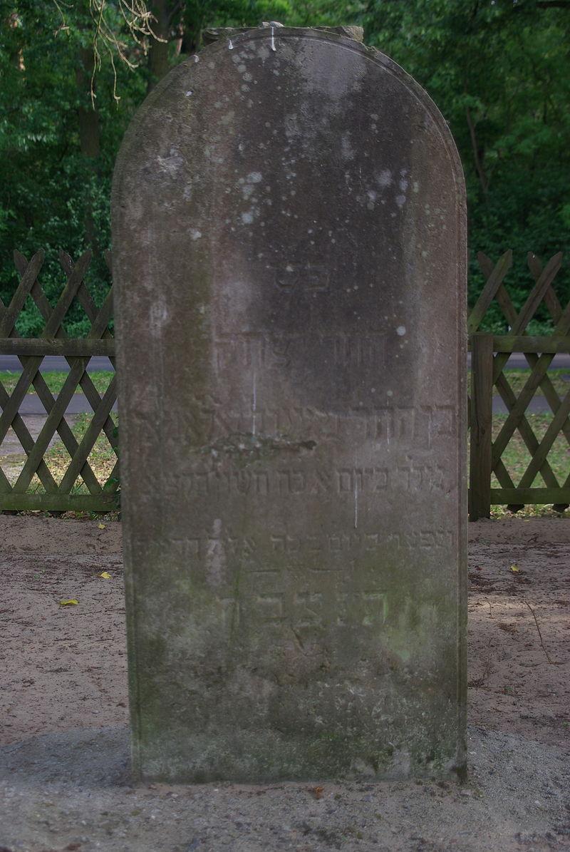Friesack - Grabstein Jüdischer Friedhof - Gravestone Jewish Cemetery 24.JPG