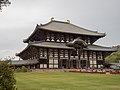 Front of Todaiji Temple - Nara (42161853461).jpg