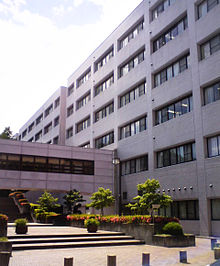 Fukushima Medical University.jpg