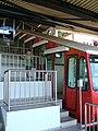Funicular artxanda.jpg