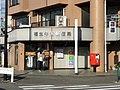 Fussa Ushihama Post office.jpg