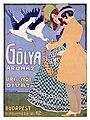 Géza Faragó plakát Gólya áruház.jpg