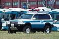 G8 summit police Land Crusier.jpg