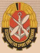 GST Symbol