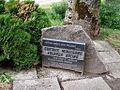 Gaiķi, piemiņas zīme 1905. g. revolucionāriem 2005-06-23 - panoramio.jpg