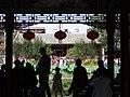 Garden at GongWangFu (2916312513).jpg