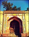 Gate of Shalimar Gardens.jpg
