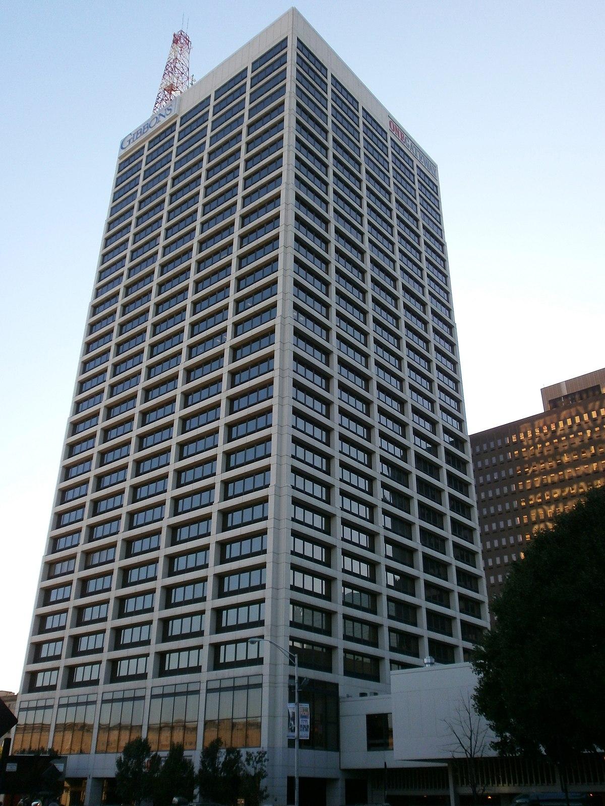 Gateway Center Newark Wikipedia