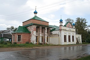 Gavrilovyam-church.jpg