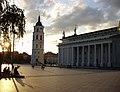Gediminas's Bell Tower, Vilnius, Lithuania.jpg
