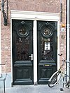 geldersekade 14 door