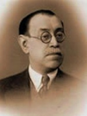 Gheorghe Adamescu - Gheorghe Adamescu