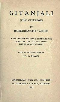 Gitanjali cover