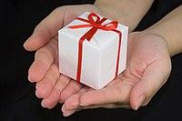 Подарок.[24]