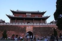 Gong Chen Men in Weishan, Yunnan, China.jpg