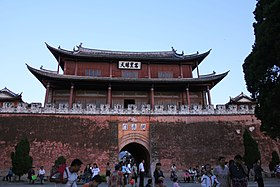 Gongchen Tower, atop the Gongchen Gate, is a symbol of Weishan