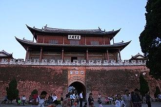 Weishan Yi and Hui Autonomous County - Gongchen Tower, atop the Gongchen Gate, is a symbol of Weishan