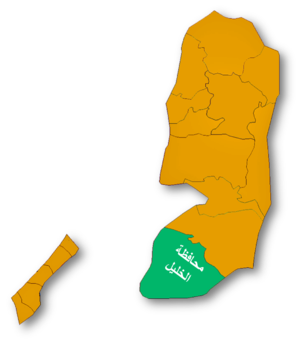 United Nations Security Council Resolution 468 - Governorate of Hebron (green) in the West Bank