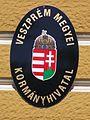 Government office sign, Veszprém Belváros, 2016 Hungary.jpg