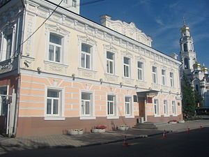 Grachev House III.JPG